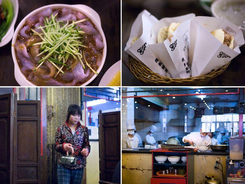 Shaanxi-collage